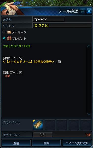 TeraBlog2016102101.jpg