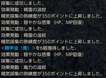 tera2017082802.jpg