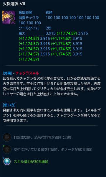tera2017105003.jpg