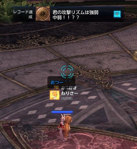 TeraBlog2017060701.jpg