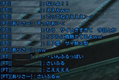 tera2017100801.jpg