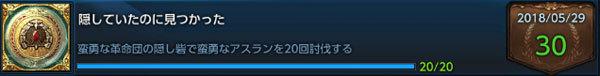 tera2017113202.jpg