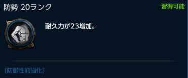 tera2017161502.jpg