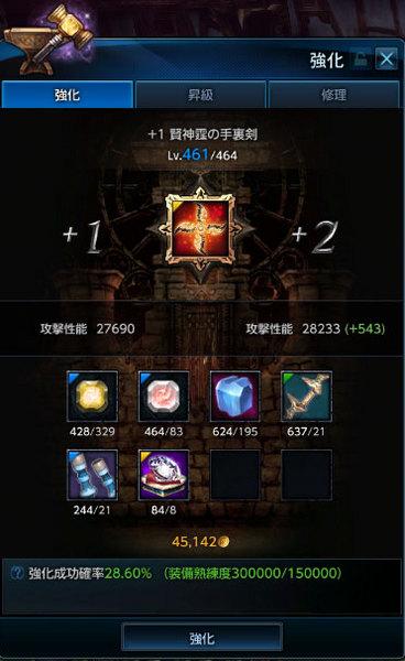 tera2017162602.jpg