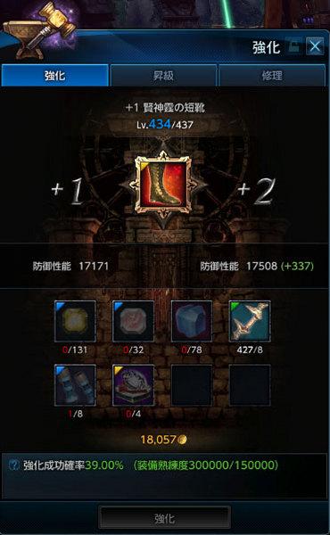 tera2017164306.jpg